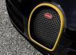 Bugatti Veyron One of One calandre