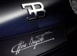 Bugatti Veyron Ettore Bugatti signature