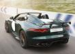 Jaguar F-Type Project 7 arrière