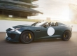 Jaguar F-Type Project 7 latérale
